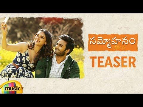 Sammohanam Movie Teaser | Sudheer Babu | Aditi Rao Hydari | Mohanakrishna Indraganti | Mango Music
