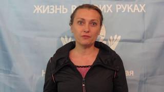 Наташа - отзыв о тренинге Денежные блоки и женский бизнес