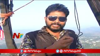 Special Focus on Hot Air Balloon Festival at Araku Valley | Andhra Pradesh | NTV Exclusive