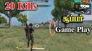 Free Fire 20 Kills Clasic Game Play Tricks Tamil | சூப்பரான 20 Kills Game Play