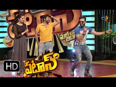Patas - 6th May 2016 - పటాస్ - Full Episode 132 thumbnail