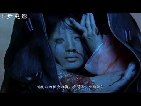 丈夫懷疑妻子出軌殘忍殺害,女人變成鬼魂,隻爲找到家!