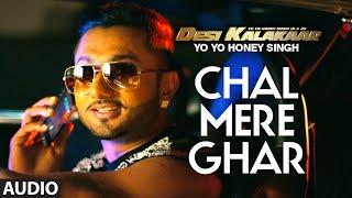 Chal Mere Ghar Full AUDIO Song | Yo Yo Honey Singh | Desi Kalakaar, Honey Singh New Songs 2014
