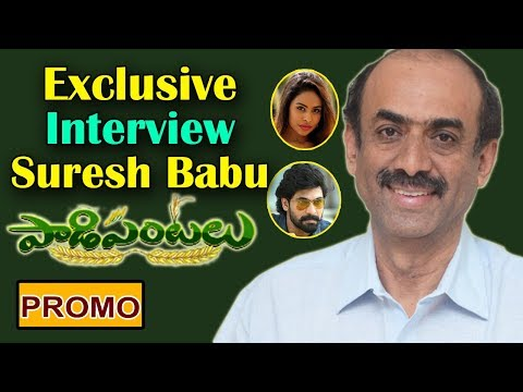 Exclusive Interview with Suresh Babu | Paadi Pantalu | Sri Reddy | Rana | Promo | ABN Telugu