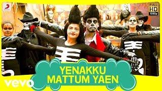 Panju Mittai - Yenakku Mattum Yaen Tamil Song | D. Imman