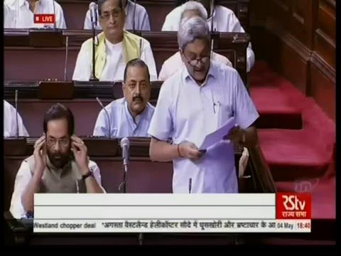 Shri Manohar Parrikar's statement in Rajya Sabha during discussion on AgustaWestland deal