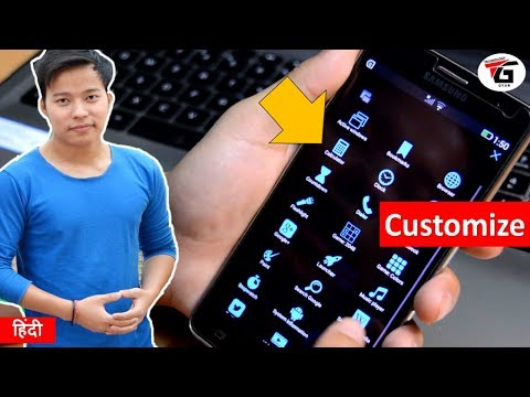 5 Best Free Customize Mobile Screen Android Apps You Must Try