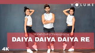 Daiya Daiya Dance Choreographed By Manish Dutta Ft Manish Rumi Shanvi Alka Yagnik Song