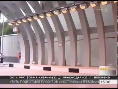 Тоннель сочи кисловодск открытие