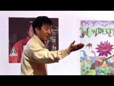 IMS Asia-Pacific 2014: Keynote Address by Dr. Gino Yu - Transformational Music
