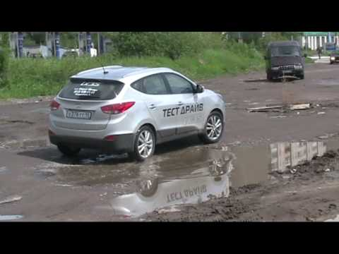 Тест-драйв нового Hyundai ix35