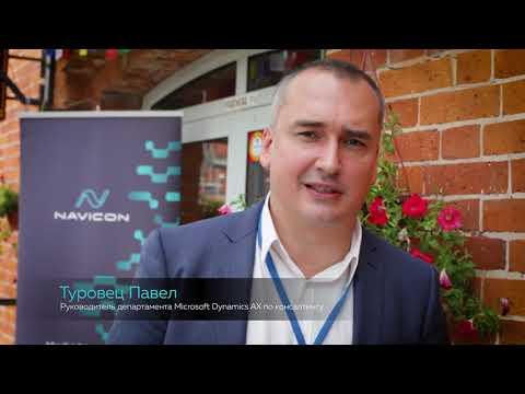 Отчет о мероприятии Navicon 24.07.2018