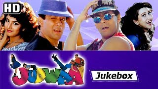 Judwaa [1997] Songs (HD) - Salman Khan - Karishma Kapoor - Rambha | 90's Hit Songs | JUKEBOX
