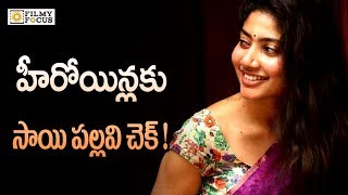 Actress Sai Pallavi Leads Tollywood Top Actress Position