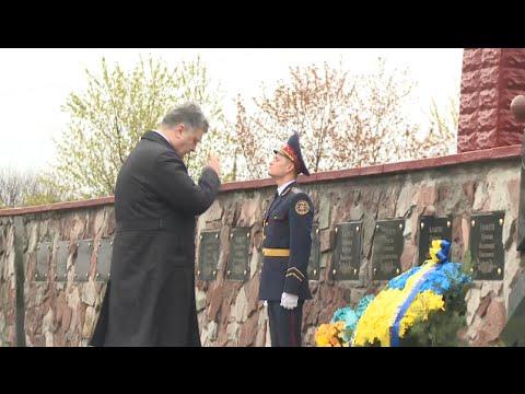 President Urges Enhanced Safety Efforts as Ukraine Marks 30th Anniversary of Chernobyl Disaster