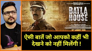 Real Story of Batla House Movie | Unknown Facts & Story Discussion