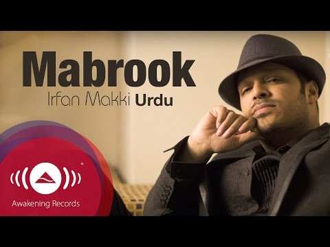 Irfan Makki - Mabrook | Official Lyric Video (English-Urdu Version)