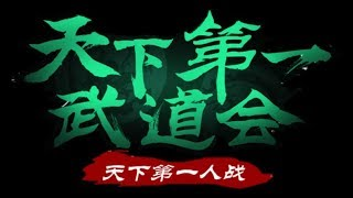 Master's coliseum - group Korea Игры Dark ByuN Rogue TY StarCraft II:(Lotv) (23.07.2018)