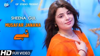 Pashto new songs 2019 Tappy Sheena Gul Musafar Laliya pashto song hd 2019