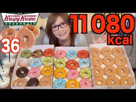 【大食い】クリスピークリームドーナツ カラフルサマーダズン [36個 ] チョコレートドリンク×4