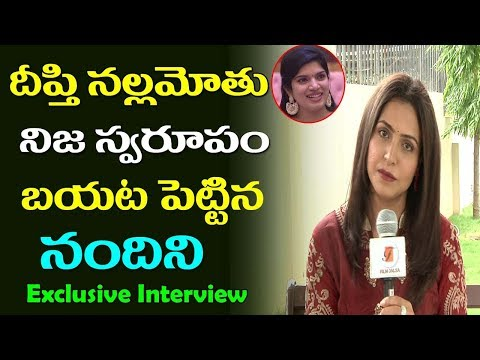 Bigg Boss Telugu 2 Contestant Nandini Rai About Deepti Nallamothu | Exclusive Interview | Film Jalsa