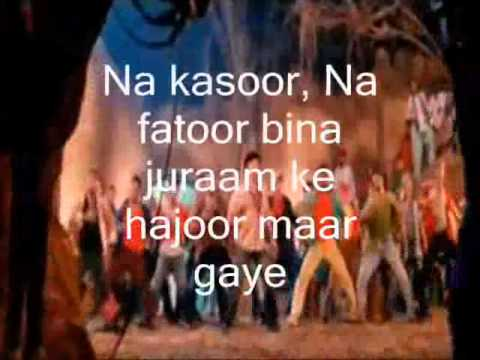 Beedi Jalaile-karaoke & Lyrics From The Movie-onkara video