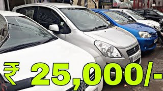 Second hand cars market | Used car market | Karol bagh