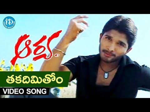 Arya  Thakadimithom  song  Allu Arjun  Anu Mehta  Siva Balaji