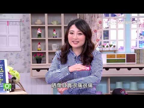 台綜-婆媳當家-20190514 小心陽光催人老 不防晒恐早死?