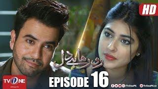 Ro Raha Hai Dil | Episode 16 | TV One Drama