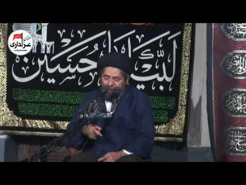 Allama Syed Aaqa Haider Taqvi | Majlis 7 Rabi Awal 2017 |