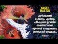 Wow! Dangerous Cobra inside a pit | Vava Suresh | Snakemaster | EP 473 | Kaumudy TV thumbnail