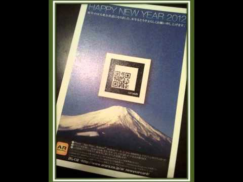 : AR New Year Greeting Card 2