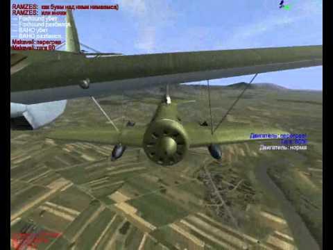 |Ил-2 штурмовик| Подцепка И-16 к ТБ.