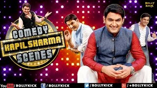 The Kapil Sharma Show | Comedy Scenes | Hindi Movies 2016 Full Movie | Hindi Comedy Movies