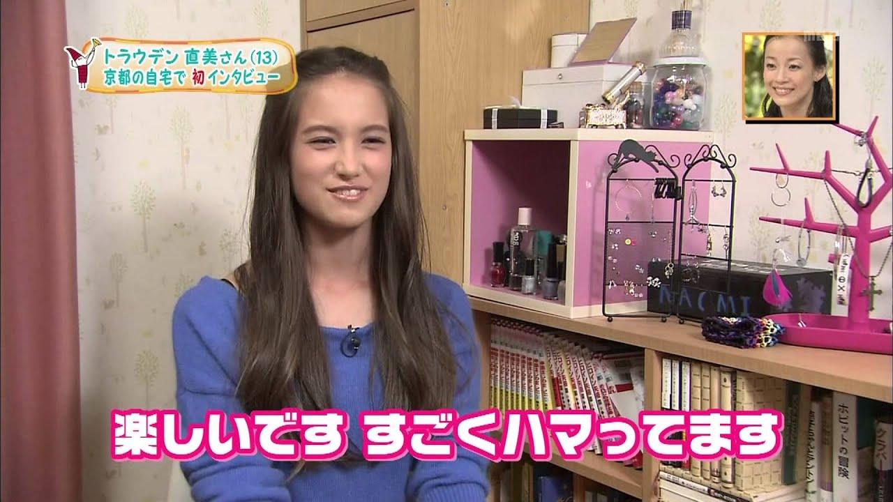 GGCCCCBBYYCC トラウデン直美 2013ミス・ティーン・ジャパン - YouTube