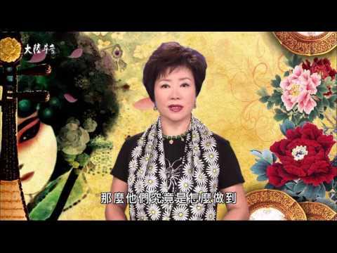 台灣-大陸尋奇-EP 1560-一城風華滿絕藝(二十)