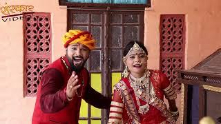 Sundha Mata Ne Vadhawa | Navratri Special Song | Mafaram Parajapti, Kumar Gorav, Lukky Singh