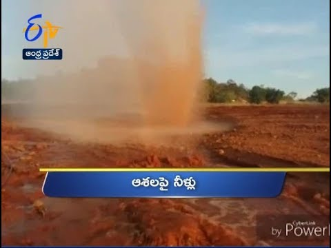 Andhra Pradesh | 4th November 2018 | Ghantaravam 3 PM News Headlines