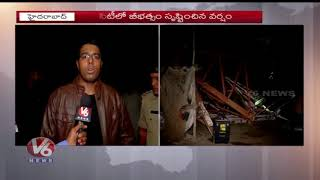 LB Stadium Flood Lights Tower Falls   1 Lost Life   Rains Lash Hyderabad