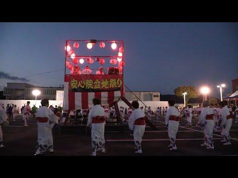 まちのできごと(広報うさH30.10月号)第50回安心院盆地祭り