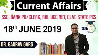 June 2019 Current Affairs in ENGLISH - 18 June 2019 - Daily Current Affairs for All Exams