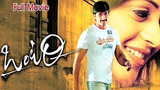 download lagu Ontari Full Length Telugu Movie  Gopichand, Bhavana  gratis