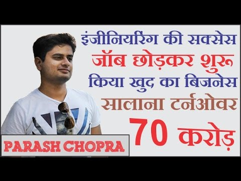 Paras Chopra Biography | The man behind wingify!Motivational success story in hindi (animated)