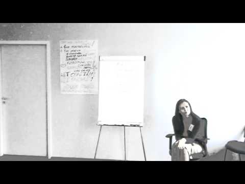 Тренинг введение в профессию Менеджера по продажам, ч.2