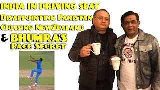 India in Driving Seat | Disappointing Pakistan | Cruising NewZealand | Caught Behind