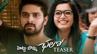 Chalo Movie Teaser | Naga Shaurya,Rashmika Mandanna | Latest Telugu 2017 Trailers