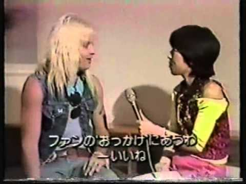 Japanese Interview (1985)