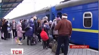 Діти-переселенці із Дніпропетровська поїхали на реабілітацію до Польщі - (видео)