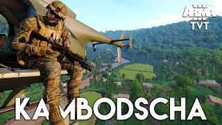 » KAMPFGEBIET KAMBODSCHA! « - Geheimeinsatz im Regenwald [Arma 3 PvP/TvT-Event!]